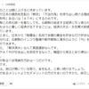 ベトナム民間人虐殺、韓国政府提訴へ