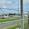 石垣市浄水場の池(沖縄県石垣島)