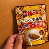 亀田の柿の種 CoCo壱番屋監修カレー×チーズスナック 食べてみたレビュー 写真 カロリー