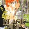 BLACK BIRD最終話結末ネタバレあらすじ