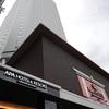アパホテル &リゾート 横浜ベイタワー 開業!1フロアに1部屋あるバリアフリールームを見学