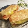 おもてなしにぴったりの食パンアレンジ!お洒落なグリルドチーズサンドのレシピを紹介!