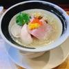 【No.171 八幡山 麺処 しろくろ 汐そば】八幡山でオススメな、貝の旨味が抜群の絶品ラーメン!