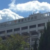 【496】181001☆大学病院