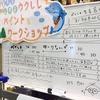【ウクレレ】海の日・山の日!ウクレレ・カホンペイント&ワークショップ♪7/22(土)~ウクレレ編レポート~