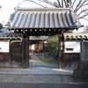 鳥羽伏見の戦い⑭(妙教寺)