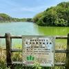 中山池(愛知県美浜)