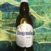 ビール④ ヒューガルデン・ホワイト