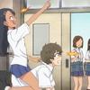 【きのこのあれ】長瀞さん第8話 感想【騎乗】