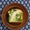 冷蔵発酵生地(オンラインレッスン)