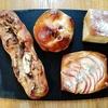 ブーランジェリー14区 @妙蓮寺 パリの名店仕込み絶品生地のパン2種
