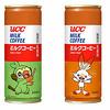 【すごいよ、ポケモン】UCCミルクコーヒー50周年記念ポケモン缶発売