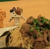 千歳市 新千歳空港フードコートで食べる松尾ジンギスカン