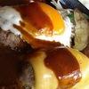 オクトパス☆ガーデンの牛ばーぐステーキ
