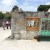 【台湾】澎湖(ポンフー) 篤行十村|元外省人居住地区だった廃村を可愛くリノベーションした観光スポット