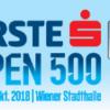錦織圭ウィーン・エルステバンク・オープン2018の日程と組み合わせ【テニス】時差や放送予定は