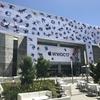 WWDC 2017に参加する為にアメリカのSan Joseに来ています