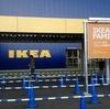 名古屋で楽しむ北欧のデザイン!『IKEA長久手』と『FLYING TIGER 名古屋栄ストア』へ行ってきました