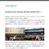 SFDC:Dreamforce2017 基調講演レポートが公開されました