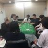 【上野上さま】てらこと遊ぶシリーズ ポーカー本格始動!