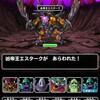 level.931【強敵たちへの挑戦④】凶帝王チャレンジ(ゾンビ系のみ)・凶ブオーンチャレンジ(ドラゴン系のみ)