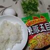 家ラーに飽きたら、今日は男飯炒飯作りました(^^♪