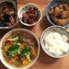 秋の 根菜スープ 味付けは 塩だけ  Delicious