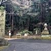 日本最古の神社のひとつ 石上神宮を訪ねる