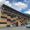 【高知】隈研吾さんの建築施設巡り①役場には見えない「梼原町総合庁舎」