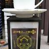 【広島】メイド喫茶を満喫した話③【Cafe Sucre×ぷりもふぃーねぷらす】