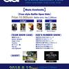 C-1 Grand Prix vol.8 チーム、ナンバー、ゲスト、MC公開!!