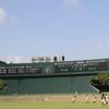 第1回トロピカル沖縄交流学童軟式野球大会