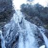 笠形山 扁妙の滝で4年ぶりの氷瀑