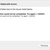 【解決済み】XcodeからiTunesConnectにアップロードしようとしたときに出る、This action could not be completed. Try Again (-22421)っていうエラーについて