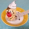 お買いものパンダ 王子の雑記ブログ パート22