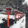 真冬の京都プチトリップ   2日目