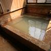 【竹田市】長湯温泉 ながの湯~泡付き温泉は血行促進「炭酸泉」