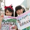 Swip - 糸満ふるさと祭り2016 (04/04)