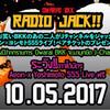 5月10日ラジオジャック!の巻