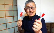 日本語教師プロファイル船見和秀さん―日本語教師の仕事は言葉を教えるだけじゃありません。