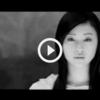 宇多田ヒカルさんの「誰かの願いが叶うころ」を深く聴き・考える。