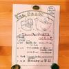 【珈琲出店情報】10/7-8は美祭@サザンクス筑後へ出店致します【絵画教室と併設】