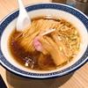 【目黒】ラーメン激戦区!スープの旨味がたまらない!中華そば 竹むら