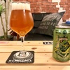 Captain Lawrence Effortless Grapefruit IPA