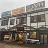 米沢駅前喫茶【カフェ・マレット】〜新幹線乗降の時間調整に最適〜