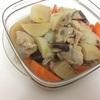 かぶと人参と鶏もも肉と椎茸の煮物のレシピ