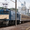 4/27 209系2100番台C612編成ほか 廃車回送(中央線撮影記#182)