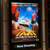 『TAXi ダイヤモンド・ミッション(吹替)』
