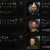 EVE ONLINE プレイ日記23_レベル3に手をかける