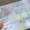 Jリーグ第30節🆚🏠北海道コンサドーレ札幌